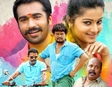 Sethu Boomi Review Tamil Movie Review