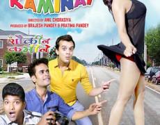 Shaukeen Kaminay Movie Review Hindi Movie Review