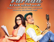 Shirin Farhad Ki Toh Nikal Padi Movie Review Hindi