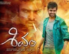 Shivam Movie Review Telugu