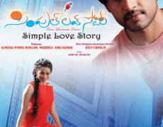 Simple Love Story Movie Review Telugu Movie Review
