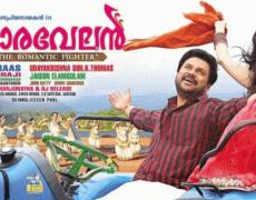 Singaravelan Movie Review Malayalam Movie Review