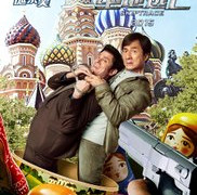 Skiptrace Movie Review English Movie Review