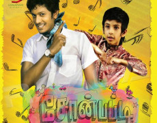 Soan Papdi Movie Review Tamil