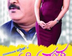 Software Ganda Movie Review Kannada Movie Review