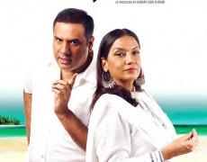 Sorry Bhai! Movie Review Hindi