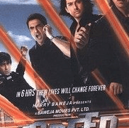 Speed Movie Review Hindi Movie Review