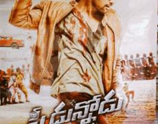 Speedunnodu Movie Review Telugu Movie Review