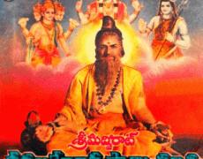 Sri Madvirat Veerabrahmendra Swami Charitra Movie Review Telugu Movie Review
