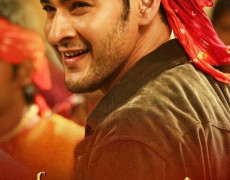 Srimanthudu Movie Review Telugu