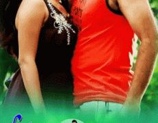 Srimathi Bangaram Movie Review Telugu Movie Review