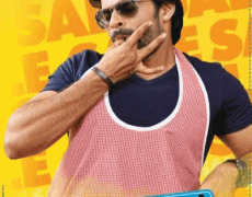 Subramanyam For Sale Movie Review Telugu