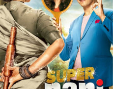 Super Nani Movie Review Hindi