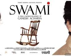Swami Movie Review Hindi