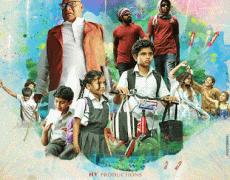 Tarajuvvalu Movie Review Telugu Movie Review
