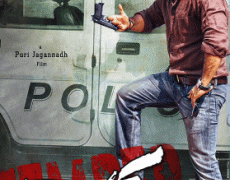 Temper Movie Review English Movie Review