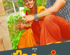 Thirunaal Movie Review Tamil Movie Review