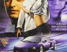 Taarzan- The Wonder Car Movie Review Hindi Movie Review