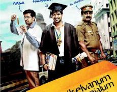 Tamil Selvanum Thaniyaar Anjalum Movie Review Tamil Movie Review