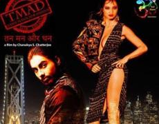 Tann Mann Aur Dhan Movie Review Hindi Movie Review