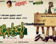 Tarle Nan Maklu Review Kannada Movie Review