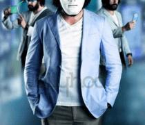 Taskara Movie Review Telugu Movie Review