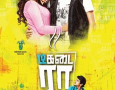 Tea Kadai Raja Movie Review Tamil Movie Review