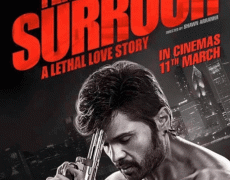 Teraa Surroor Movie Review Hindi Movie Review