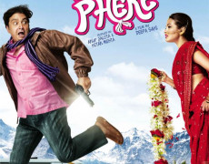 Tere Mere Phere Movie Review Hindi