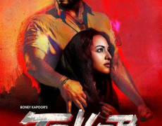 Tevar Movie Review Hindi