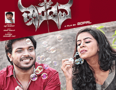 Thandava Movie Review Kannada Movie Review