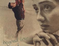 Thanmathra Movie Review Malayalam Movie Review