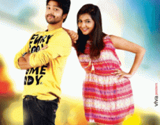 The Bells Movie Review Telugu Movie Review