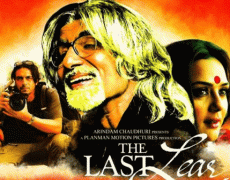 The Last Lear Movie Review Hindi Movie Review