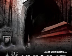 The Unsound Movie Review Hindi Movie Review