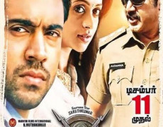 Thennindian Movie Review Tamil Movie Review