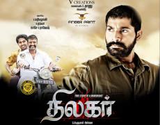 Thilagar Movie Review Tamil
