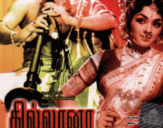 Thillana Mohanambal Movie Review Tamil Movie Review