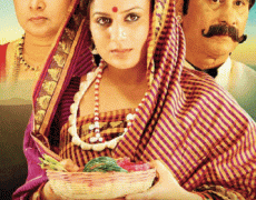 Thippaji Circle Movie Review Kannada Movie Review