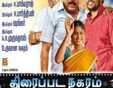 Thiraippada Nagaram Movie Review Tamil Movie Review