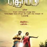 Thoppi Movie Review Tamil