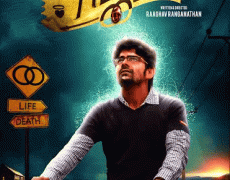 Ticket Movie Review Tamil Movie Review