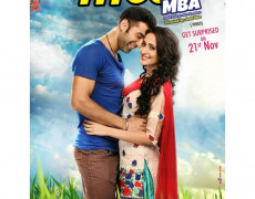 Titoo MBA Movie Review Hindi