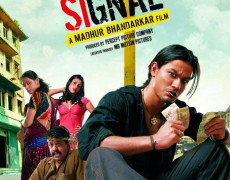 Traffic Signal Movie Review Hindi