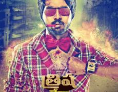 Trisha Ledha Nayanthara Movie Review Telugu Movie Review