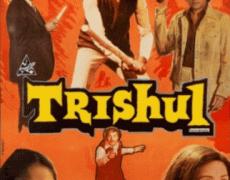 Trishul Movie Review Hindi Movie Review