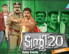 Twenty 20 Movie Review Malayalam Movie Review