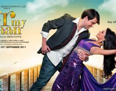 U R My Jaan Movie Review Hindi