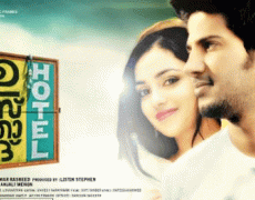 Ustaad Hotel Movie Review Malayalam Movie Review