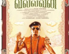 Vallavanukkum Vallavan Movie Review Tamil Movie Review